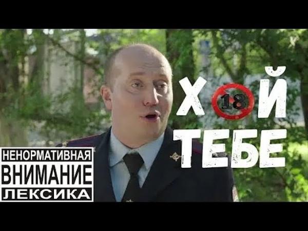 ✅Топ приколов Полицейский с Рублевки Яковлев жжёт! Измайлов демон без цензуры