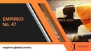 Официальная презентация аромата №47 компании Empireo