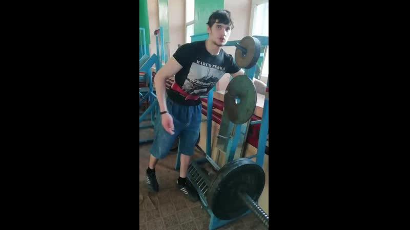 Румынка 90 кг 10 повторений