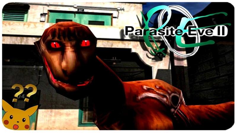 Лошадь Мутант ● Parasite Eve 2 4