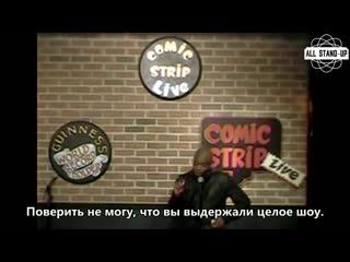 Dave chappelle / дэйв шапелл: comic strip live, nyc (2-27-09) часть 3 [allstandup | субтитры]