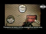 Dave Chappelle / Дэйв Шапелл: Comic Strip Live, NYC (2-27-09) ЧАСТЬ 3 [AllStandUp   Субтитры]