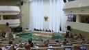 Совет Федерации одобрил закон оприостановке участия России вДоговоре РСМД. Новости. Первый канал