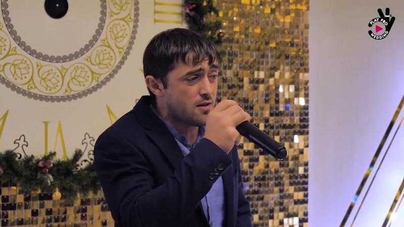 Роберт Каракетов -(Родная Мать) Ресторан Голден Плаза - Новогодняя ночь 2019, 30 декабря Черкесск