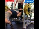 Отличная тренировка 🏋️♀️ 05.07.19 - 3 подход