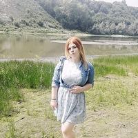 Анастасия Меняйлова