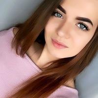 Эльвира Замалдинова