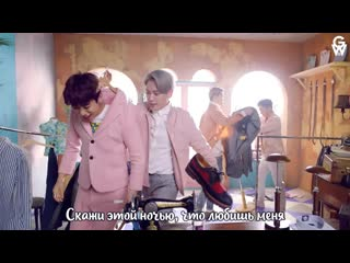 [GW] Young Jae ft. Zelo (B.A.P) - Stay with me [рус. саб]