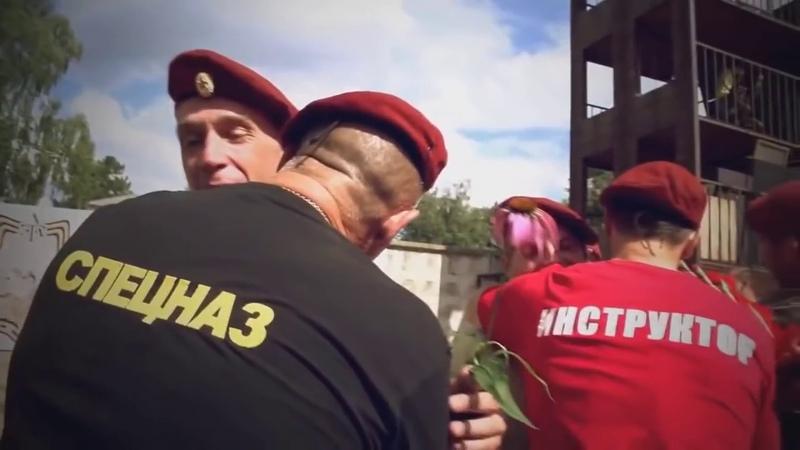 Mk5 45 Мы СпецНаз