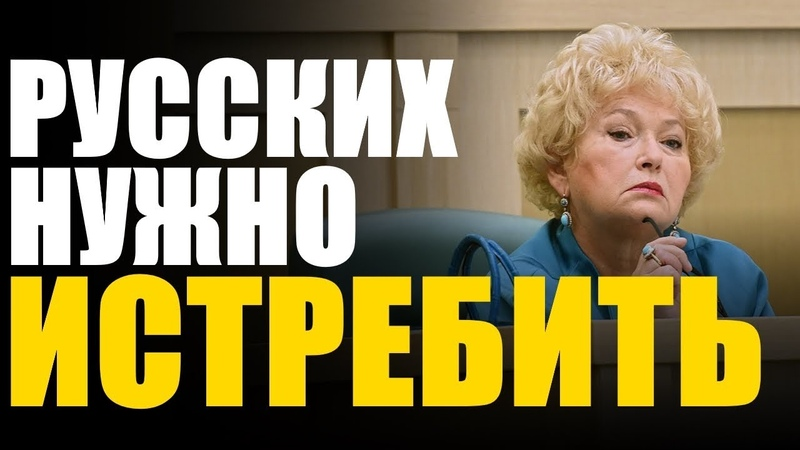 «Хуже русского нет никого в мире! Даже таджики более свободолюбивый народ»
