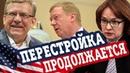 Апогей перестройки О чём Александр Зиновьев предупреждал Горбачёва
