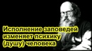 Победить всякое мнение о себе свое тщеславие игумен Никон Воробьев Избранные письма 85 96