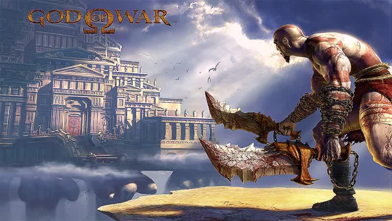 God of War через PCXS2. Полностью на русском и в FullHD! Одинадцатая часть - царство Аида.