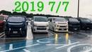 ゼロワン ファミリー customcar ハイエース HIACE TOYOTA JAPAN ZeroOne family ツーリング 車好き