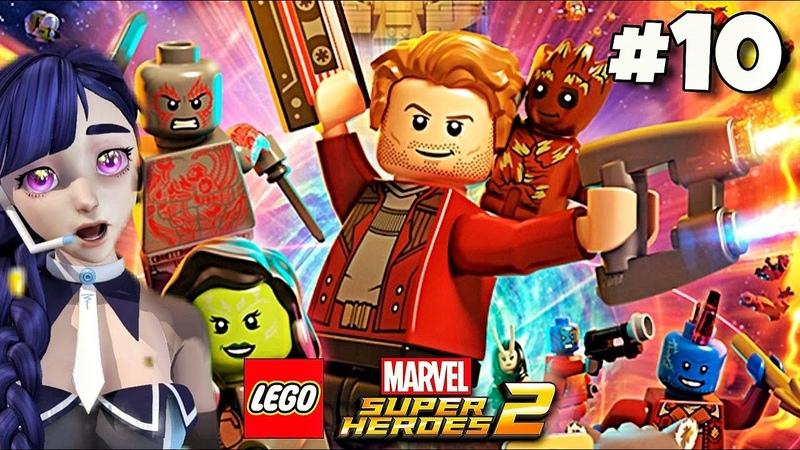 ❤️УлЁтный МИКС 2 LEGO MARVEL SUPER HEROES 2 ❤️