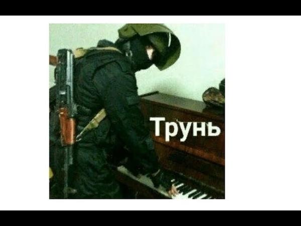 Борьба Путинизма и Народа Бессрочка