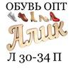 Алик Орипов 30-34