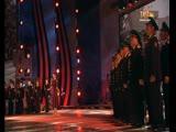 Валентина Бирюкова и Хор Центрального Пограничного Ансамбля ФСБ России Поклонимся великим тем годам