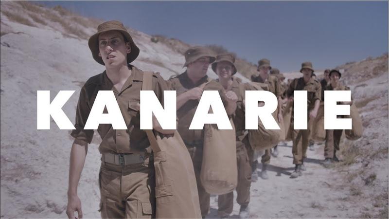Kanarie Film Official Trailer Gay