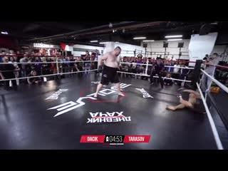 Артем Тарасов в нокдауне. Бой с Вячеславом Дациком