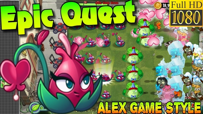 Plants vs. Zombies 2 - Blooming Heart - Epic Quest Premium Seeds (Ep.472)