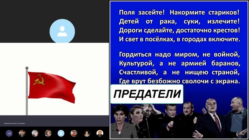 Чем отличаются депутаты РФ от народных депутатов СССР