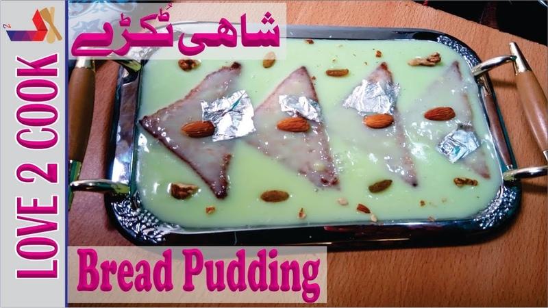 Shahi Tukda Recipe-Shahi Tukray Recipes-Easy Sweet Recipes In Urdu Hindi 2019
