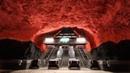 10 самых красивых станций метро Стокгольма.