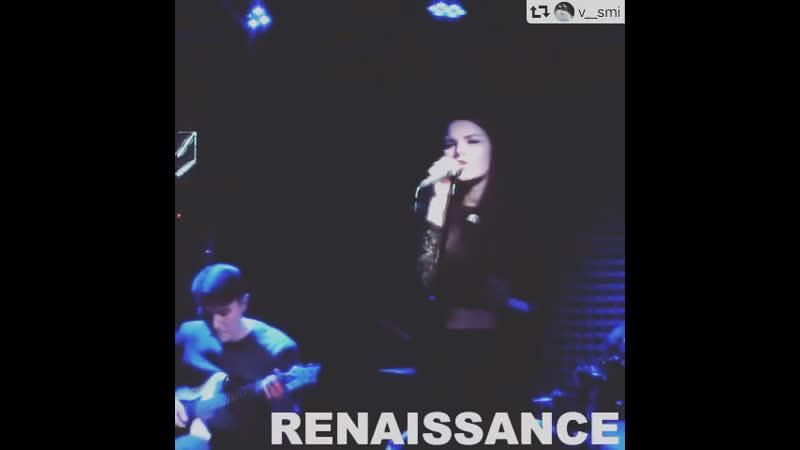 18/04/19 Renaissance Бар Гараж Acoustic Live