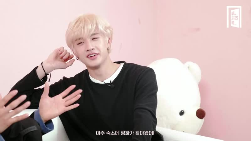 [VIDEO] 190413 Two Kids Room VOL.3 Ep.05 Bang Chan X Changbin