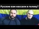 """Обращение к русским. Батальон """"Торнадо"""""""