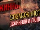 Джума в Магнитогорске новая молельная комната