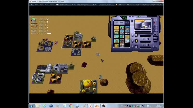 Dune2 Test OverlapinBulding and Error in Path