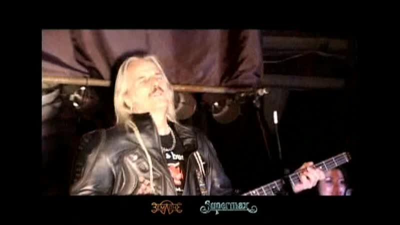 SUPERMAX (Kurt Hauenstein )( ВЕЧНАЯ ТЕБЕ ПАМЯТЬ ) - Hotline ( Горячая Линия )( Live , Moscow \ 2008 г)