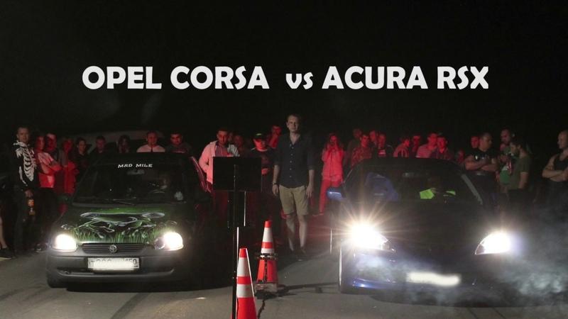 OPEL CORSA vs ACURA RSX