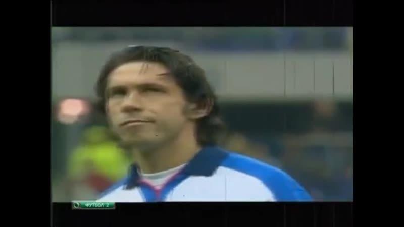 Франция 2 - 3 Россия. 5 июня 1999 года. ...й матч ЧЕ (480p).mp4