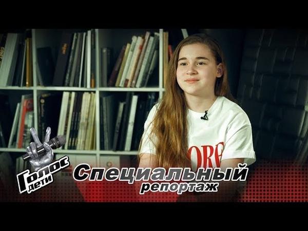 Микелла Абрамова Специальный репортаж За кадром Голос Дети Сезон 6