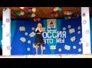 Инна Черезова - Нас бьют, мы летаем