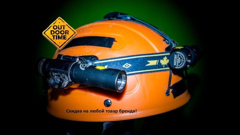Для велосипеда и пещер Мой новый свет ArmyTek Prime C2 Pro
