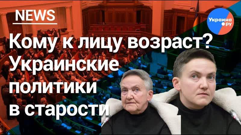 Машина будущего: мы увидели украинских политиков через 20 лет.