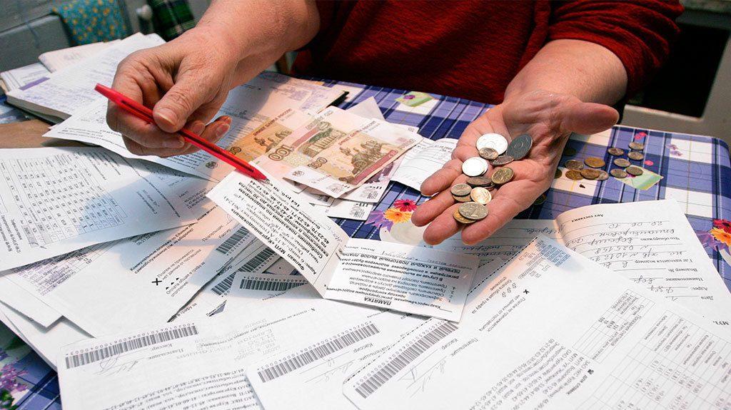 В КЧР тарифы на коммунальные услуги растут, а зарплаты и пенсии – нет