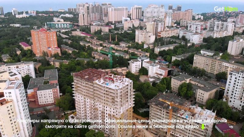 Обзор ЖК Акрополь от Гефест на 5 ст. Фонтана Одесса. 02.06.2019 – gethom.com