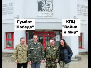 КПЦ Война и Мир. Требуется помощь танкисту - ополченцу Донбасса - Сергею Каткову, позывной