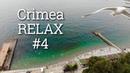 Crimea relax. Красивая Музыка для души, сна и отдыха. Крым с Ай-Петри.Relax Music and Relaxig video