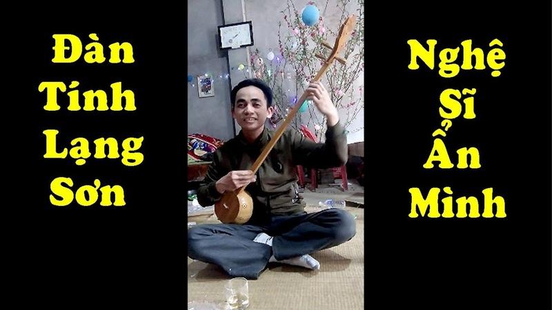 Nghệ Sĩ Ẩn Mình Đàn T nh Lạng Sơn Mr Tran Vlog