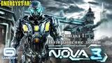 N.O.V.A. 3 Near Orbit Vanguard Alliance - Эпизод 1 Возвращение домой