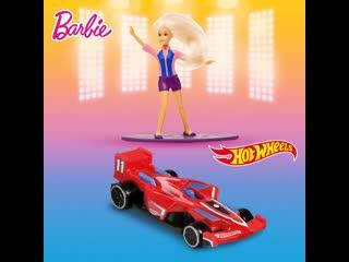 Хэппи Мил в Макдоналдс: Барби и Хот Вилс