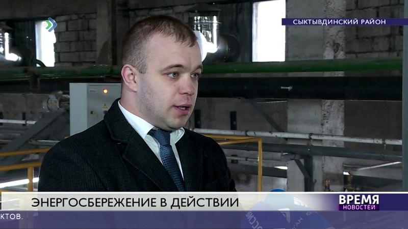 Центральная котельная села Ыб переведена на экономичное топливо. За первый месяц эксплуатации экономия составила 300 тысяч рублей