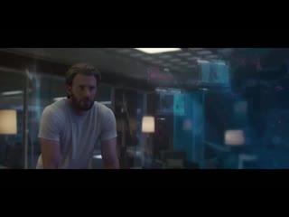 Мстители: Финал (сцена после титров Капитана Марвел)