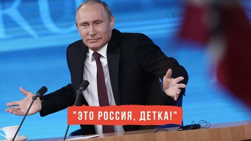 Путін кинув будівельників Кримського моста!